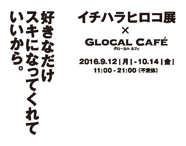 ichihara_02