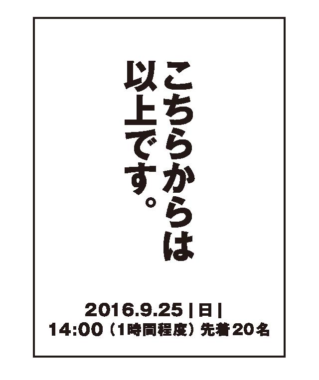 ichihara_05