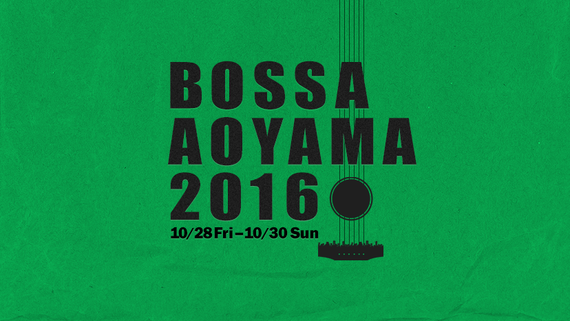 bossa_fb_cover