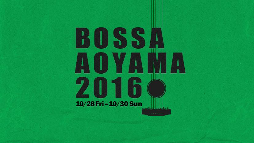 bossa_fb_cover